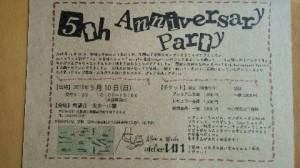 un5周年イベント-1